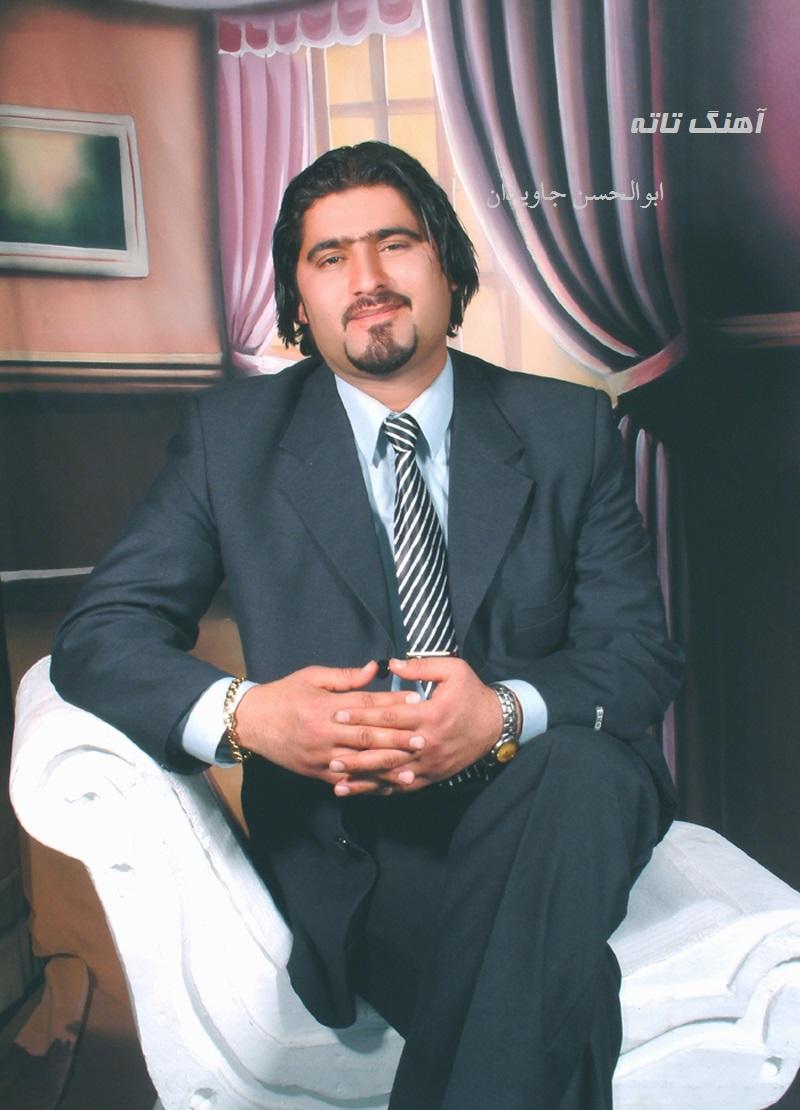 دانلود آهنگ لری ابوالحسن جاویدان به نام تاته