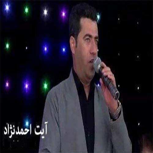 دانلود آهنگ کردی آیت احمد نژاد به نام ناز