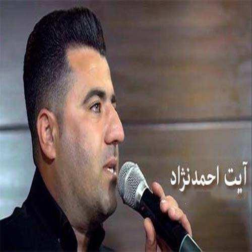 دانلود آهنگ کردی آیت احمد نژاد به نام جلی کوردی