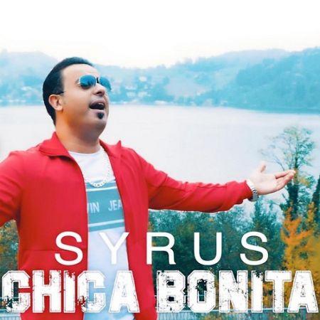 دانلود آهنگ کردی سیروس امامی به نام چیکا بونیتا
