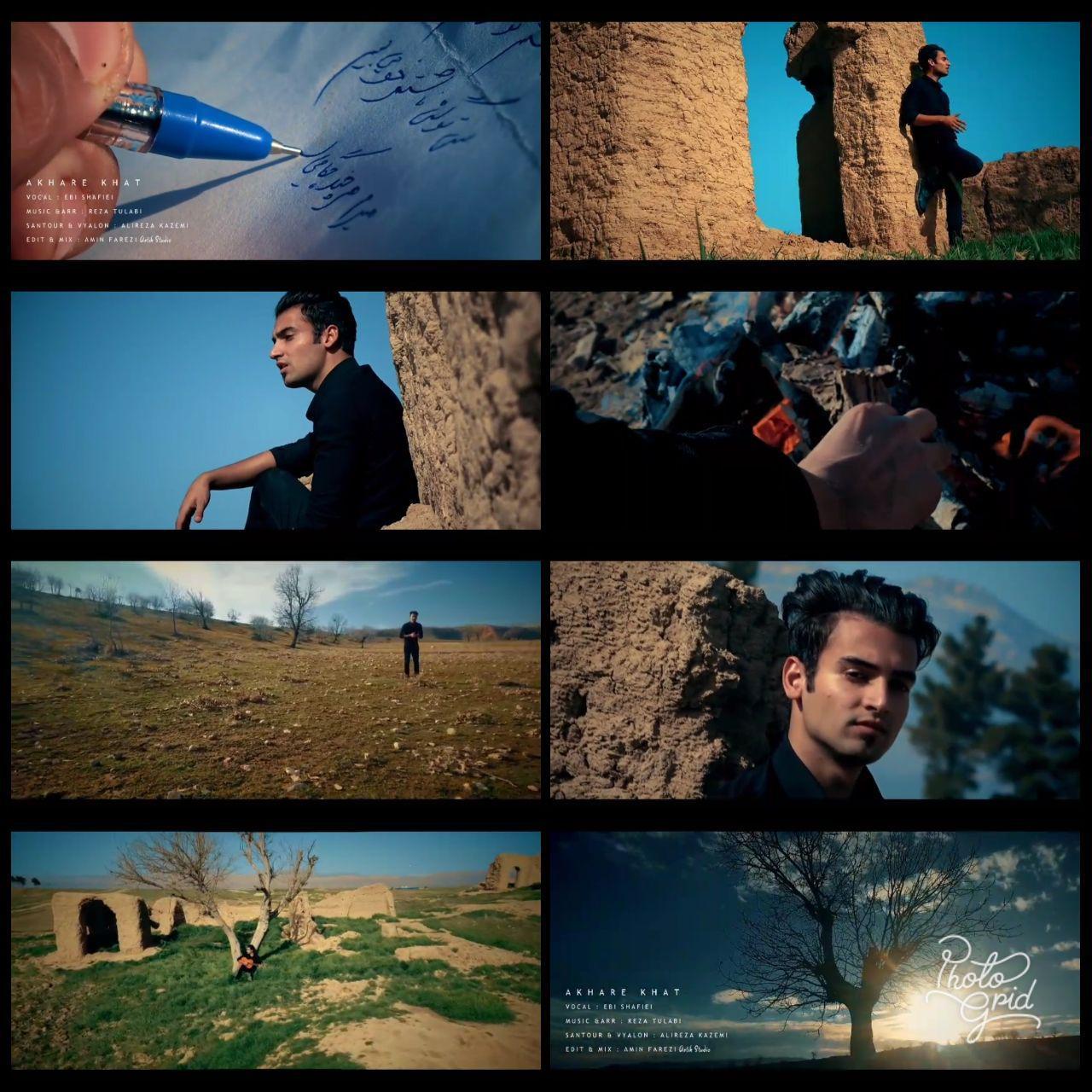 دانلود موزیک ویدیو لری ابی شفیعی به نام آخر خط