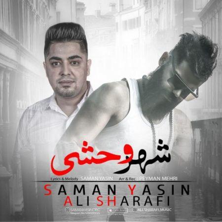 دانلود آهنگ کردی علی شرفی و سامان یاسین به نام شهر وحشی