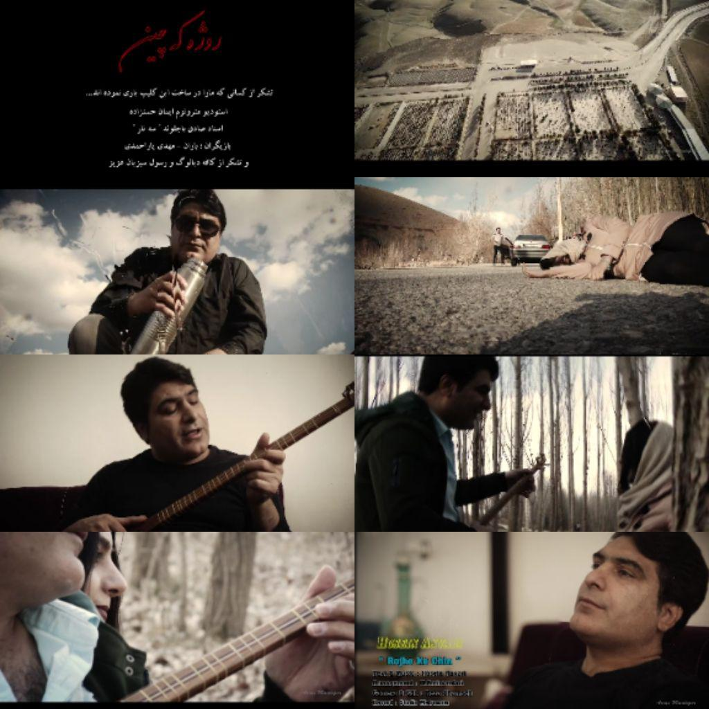 دانلود موزیک ویدیو حسین انواری به نام روژی گِ چین