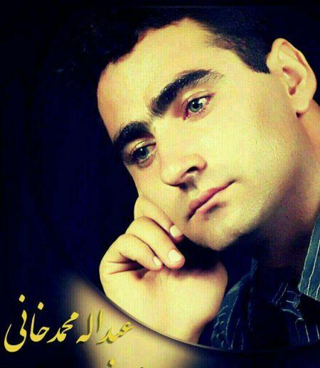 آهنگ چقه تیلا از عبدالله محمدخانی