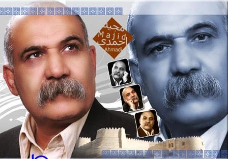 دانلود آهنگ مجید احمدی به نام عزیزم نازام دس پا حنایی