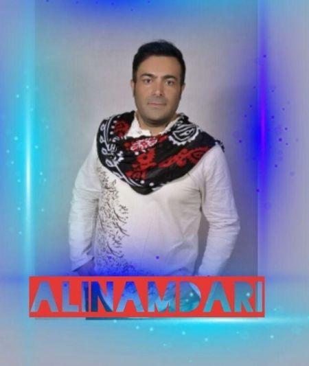 آهنگ قوه قوه از علی نامداری